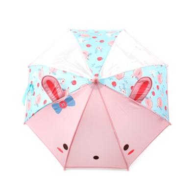 로라앨리 피치 40우산