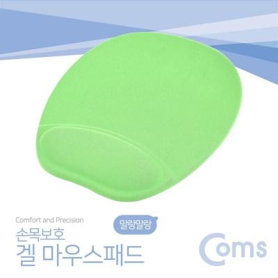 Coms 마우스 패드 (손목보호형) 원형 그린