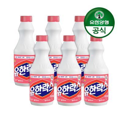 [유한양행]유한락스 후로랄 1L 6개