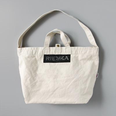 [베네]리에르카 투웨이 가방