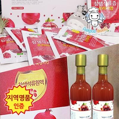 [엔젤쿡] 참샘 석류원액 2병 + 석류즙 프리미엄 30포 AGCCSP1523