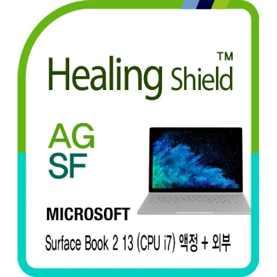 MS 서피스 북2 13형(CPU i7) 저반사액정+외부3종 세트