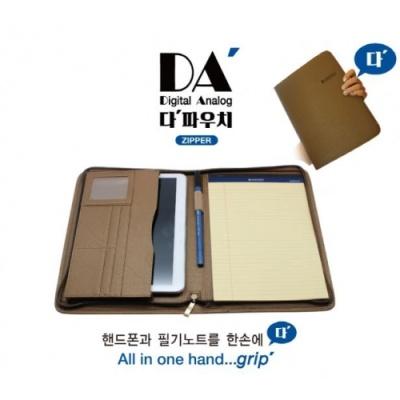 [브랜빌] 다파우치지퍼A4+리필패드5권 [개/1] 352771
