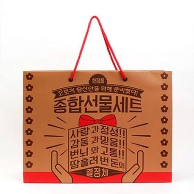 재밌는 쇼핑백 L 반8 재치 종합선물세트 감사 축하