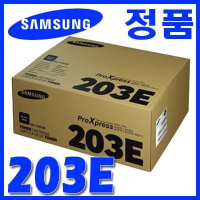 삼성 정품 MLT-D203E D203 203E 203 SL-M3820/M3870/M4020/M4070/3820/3870/4020/4070