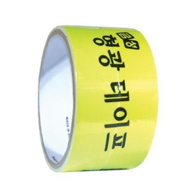 형광 테이프 25㎜ x 2m 노랑 1팩2入 146355