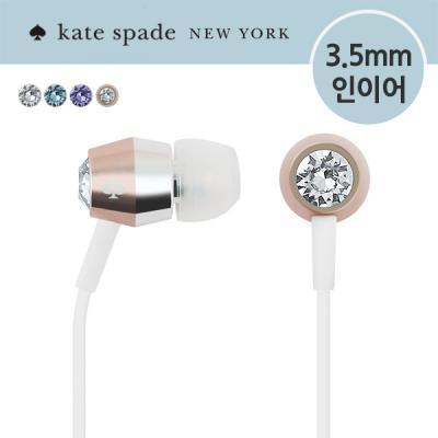 케이트스페이드 뉴욕 크리스탈 큐빅 커널형 이어폰