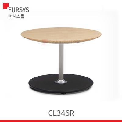 퍼시스 소파테이블/CL340시리즈 (CL346R)