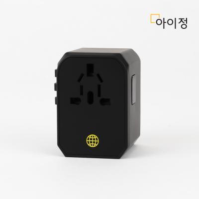 아이정 해외여행 멀티어댑터 콘센트 USB충전 블랙