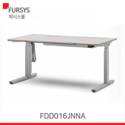 퍼시스 모션데스크 이지탭 너비1600 (FDD016JNNA)