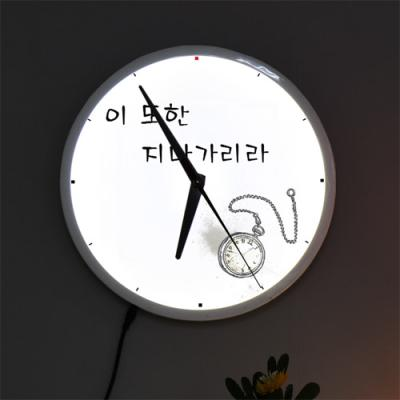 nf313-LED시계액자25R_이또한지나가리라