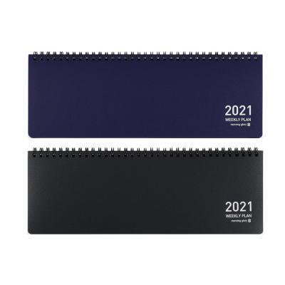 5000 위클리 상철 플래너 (2021)
