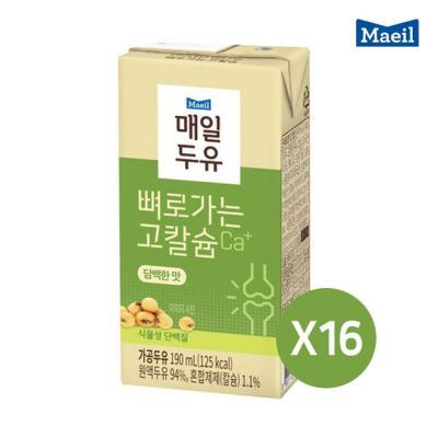[매일유업] 뼈로가는 칼슘두유 담백한맛 190mlx16개입