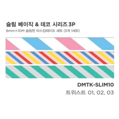 [두성산업] 디자인마스킹테이프K-SLIM10 [개/1] 221375