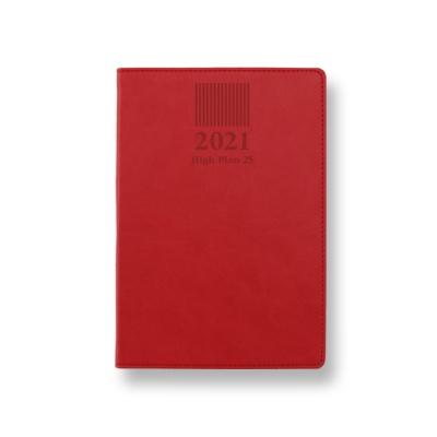양지사 2021 하이플랜25