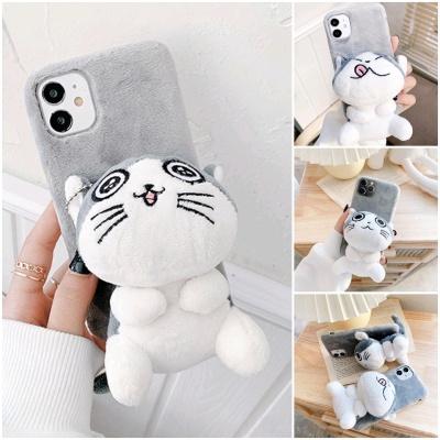 아이폰12 PRO MAX MINI 고양이 인형 스웨이드 케이스