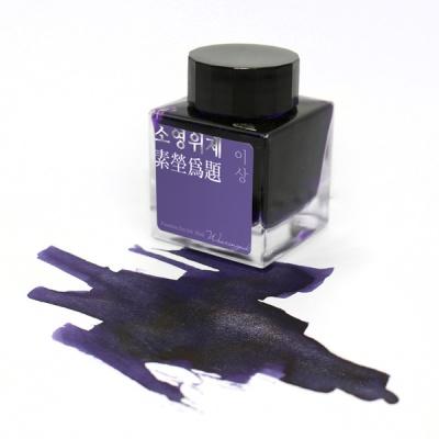 이상 시인 잉크 30ml 5종
