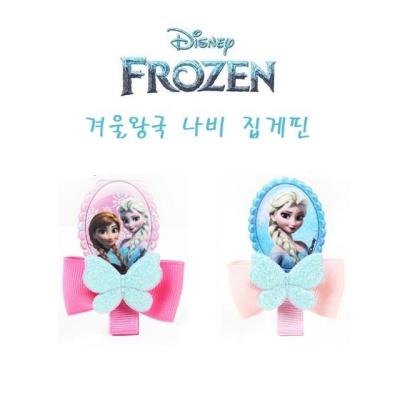 디즈니 겨울왕국 나비집게핀 블루랜덤 머리핀