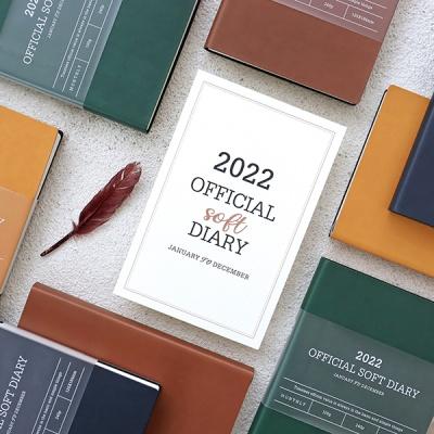 2022 오피셜 소프트 다이어리-먼슬리 (날짜형,32절)