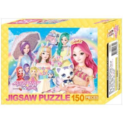 시크릿 쥬쥬 별의여신 직소퍼즐 150pcs 레인보우