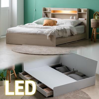 메종 수납형 LED 퀸 침대 (본넬매트) KC192Q
