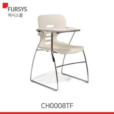 (CH008TF) 퍼시스 의자/프레고의자/회의용의자