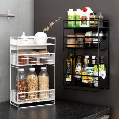 라이피스트 3단 냉장고 자석선반