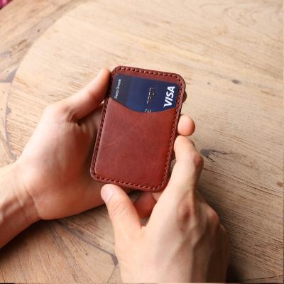 이비그 양면 카드지갑 / 카드케이스 (2곳)