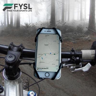 피슬 자전거 킥보드 스마트폰 핸드폰거치대
