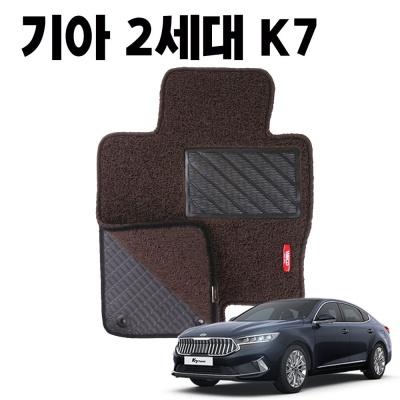 2세대 K7 이중 코일 카매트 차량 발 매트 DarkBrown
