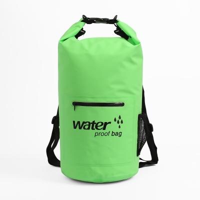 트래블 워터 방수백(20L) 물놀이 드라이백