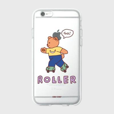 Roller bear(젤리)