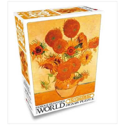 [학산문화사] 세계명화 직소퍼즐 150pcs: 해바라기