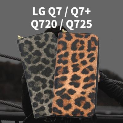 스터핀/레오나지퍼다이어리/LG Q7/Q7+/Q720/Q725