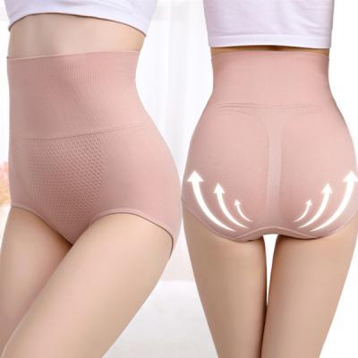 하플 똥배 허리라인 몸매보정 코르셋 팬티