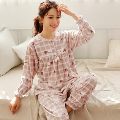 메리핀 여자 울트라밍크 수면 잠옷 파자마