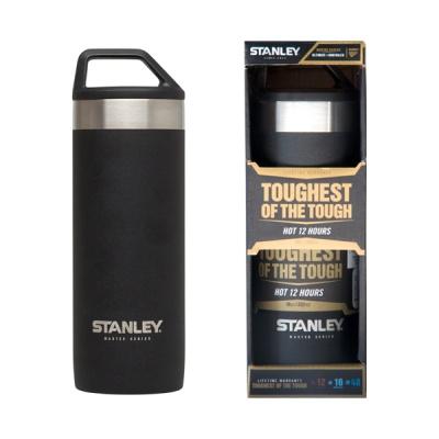 [STANLEY] 스탠리 마스터 진공 머그 532미리