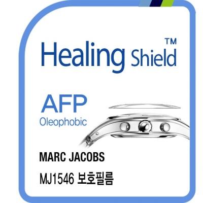 마크제이콥스 MJ1546 올레포빅 액정필름2매 HS1766071
