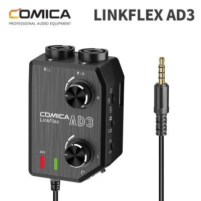 코미카 프리앰프 어댑터 LINKFLEXAD3