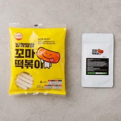 꼬마떡볶이 세트 6인분 (떡+소스)