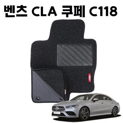 벤츠 CLA C118 이중 코일 차량 발 바닥 카 매트 black