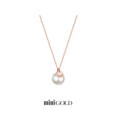 Pearl to Pearl 라벨 투 펄 목걸이 NLKS4058