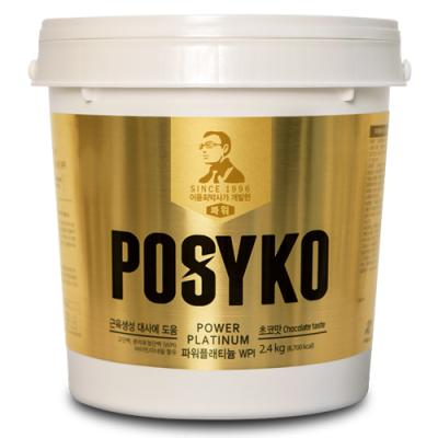 [파시코] 파워플래티늄WPI 2.4kg