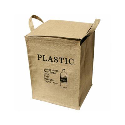 쥬트 사각 분리수거함 - plastic