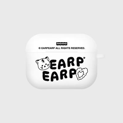 Tiger joie-white(Air pods pro case)