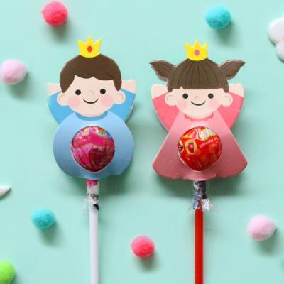 미니 키즈 사탕페이퍼 1장(8p)
