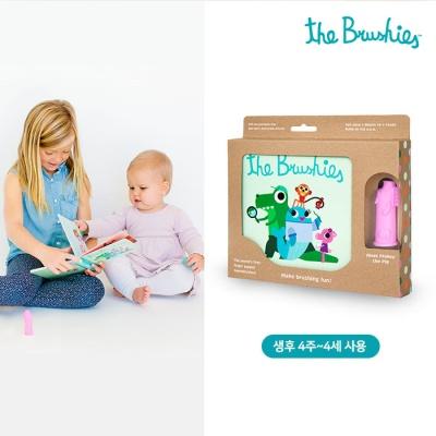 유아 아기 칫솔 피기핑키 스토리북SET 출산 백일 돌 선물 추천