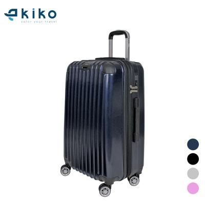 [KIKO] 100% PC/하드 기내용 수화물용 별찌 캐리어