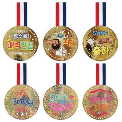 아이비스 2000 메달축하카드 10451