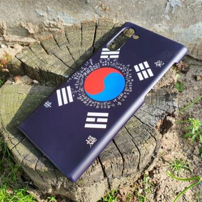 한국전쟁 사변폭발 흑색 태극기 케이스